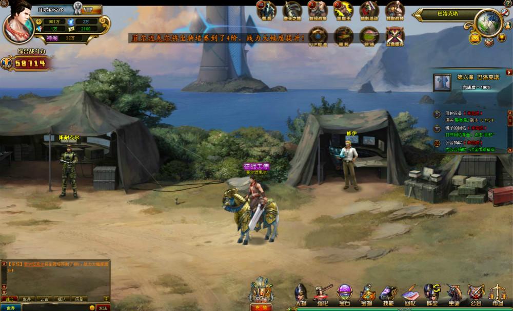ali213.net/webgame/qnzm