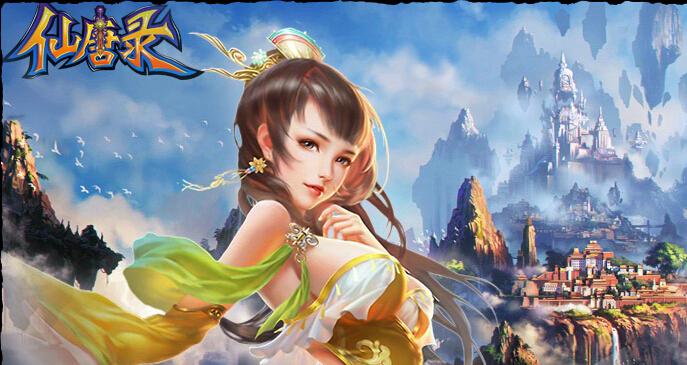 仙唐录开服表_9k9k网页游戏数据中心图片