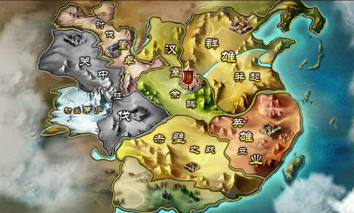 演义三国三国地图